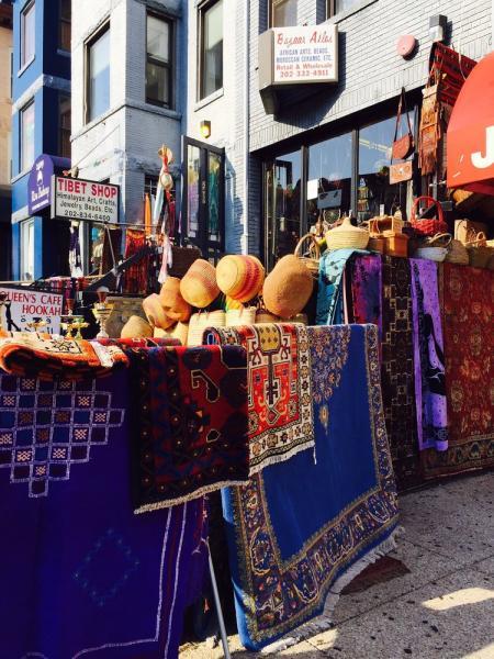 Bazaar Atlas | Accessories | Decor
