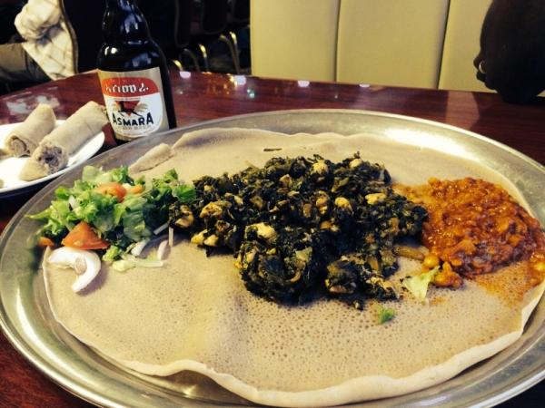Eritrean Civic And Cultural Center | Ethiopian Restaurant