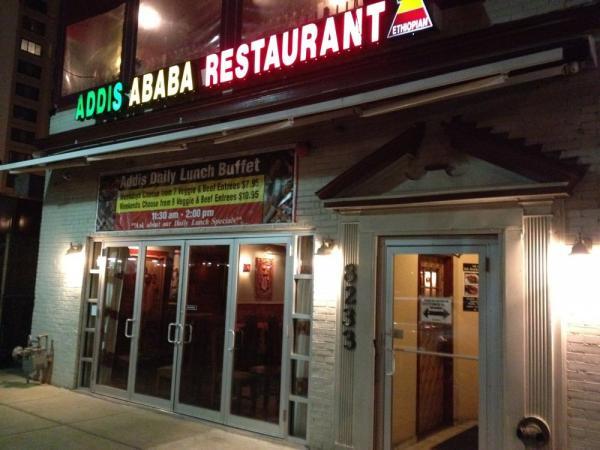Addis Ababa | Restaurant